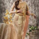 ชุดแต่งงานไทยสีทอง